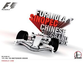 Official poster for the 2008 Chinese Grand Prix